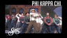 Phi Chi Sing Highlights
